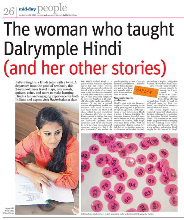 Mid_Day_Feature