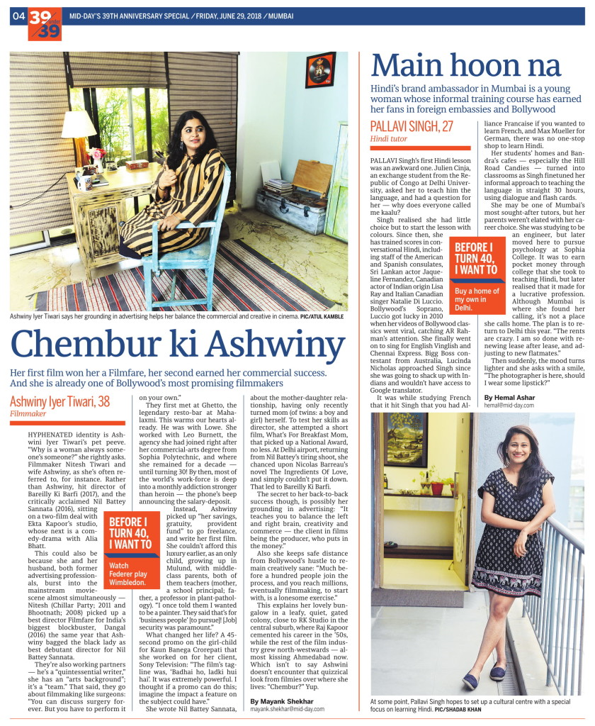 29062018 - MiD Day-1
