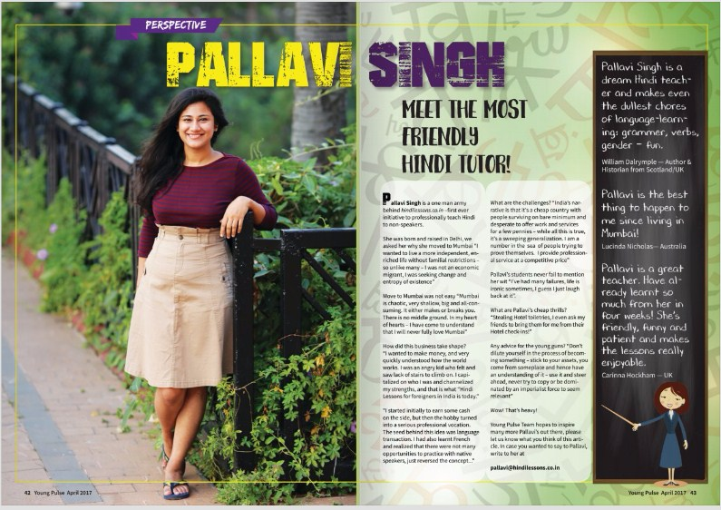 Young Pulse Magazine